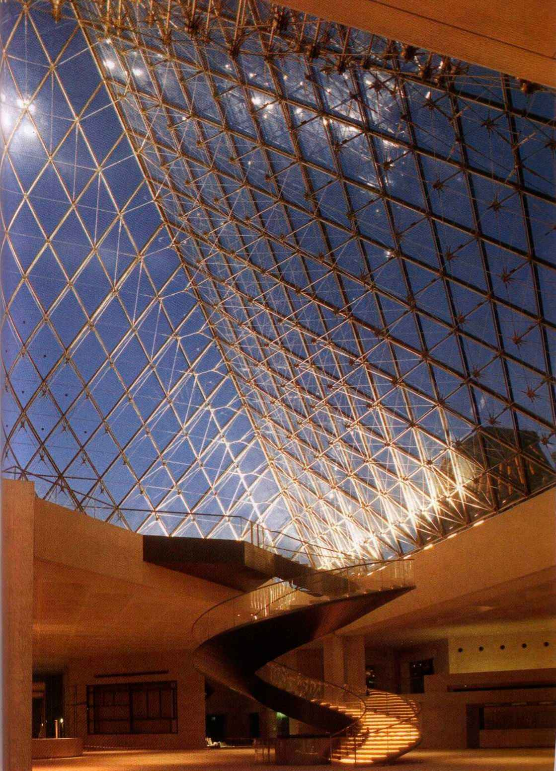 Grand Louvre Phase Entrance Interior