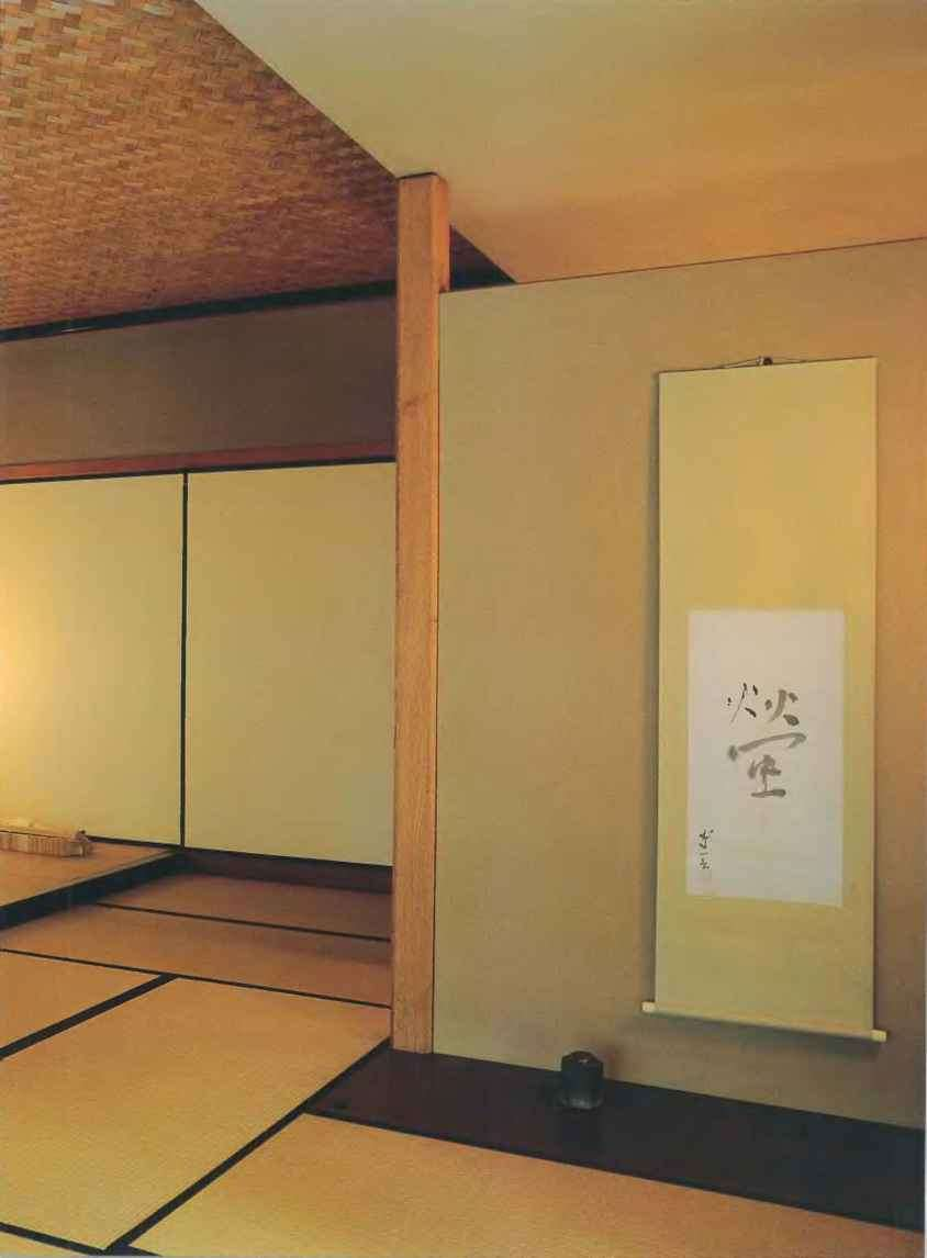 Seiichi Shirai Architect Interiors