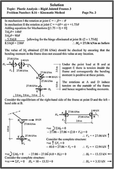 Problem 821 - Structural Analysis - Northern Architecture
